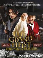 The Grand Heist (2012) (DVD) (Malaysia Version)