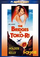 THE BRIDGES AT TOKO-RI (Japan Version)