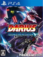 DARIUS COZMIC REVELATION (Normal Edition) (Japan Version)