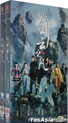 Chinese Paladin 5 (2016) (H-DVD) (Ep. 1-45) (End) (China Version)