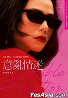 Double Fixation (1987) (DVD) (Digitally Remastered) (Hong Kong Version)