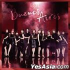 Buenos Aires [TYPE A] (SINGLE+DVD) (台灣版)