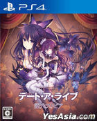 Date A Live Ren Dystopia (Normal Edition) (Japan Version)