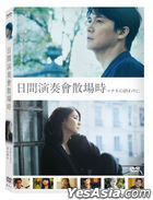 After the Matinee (2019) (DVD) (Taiwan Version)