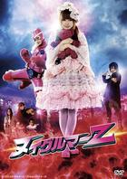 Nuigulumar Z  (DVD) (Normal Edition)(Japan Version)