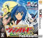 カードファイト!! ヴァンガード ライド トゥ ビクトリー!!  (3DS) (日本版)
