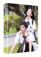带我去月球 (Blu-ray) (Scanavo Case+Full Slip Out Case+书册+明信片+美术卡+海报) (首批限量版) (one-sided love ver.) (韩国版)