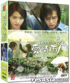 Love Rain (DVD) (End) (Multi-audio) (English Subtitled) (KBS TV Drama) (Singapore Version)