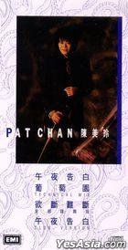 Yu Duan Nan Duan (3'CD) (Limited Edition)