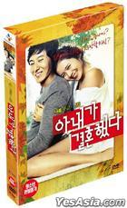 My Wife Got Married (DVD) (3-Disc) (First Press Limited Edition ) (Korea Version)