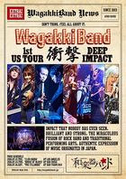 WagakkiBand 1st US Tour Shougeki DEEP IMPACT (Japan Version)