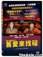 The Trouble with You (2018) (DVD) (Taiwan Version)