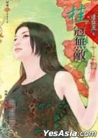 Zhen Ai Xiao Shuo 3314 -  Jin Xiu Qian Cheng Zhi Liu : Gui Guan Wu Di
