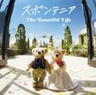 The Beautiful Life (ALBUM+DVD)(First Press Limited Edition)(Japan Version)