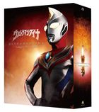 Ultraman DYNA Complete Blu-ray Box (Japan Version)