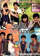 Love Julinsee (DVD) (Thailand Version)