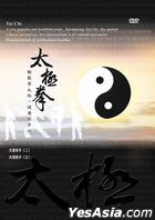 Tai Chi 6 (DVD) (Taiwan Version)