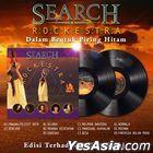 Rockestra (2 Vinyl LP) (Limited Edition) (Malaysia Version)