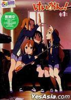 K-ON! (DVD) (Vol.1) (Taiwan Version)
