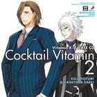 Dramatic CD Collection Vitamin X-Z Cocktail Vitamin 2 - Ootori to Saeki Konya wa Oyasumi Last Kiss - (Japan Version)