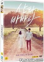 Santa Barbara (DVD) (Korea Version)