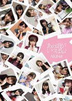 Ano Koro ga Ippai -AKB48 Music Video Collection- [Type A] (3BLU-RAY) (Japan Version)