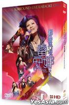 Lui On Na Live Concert 2010 Karaoke (DVD + 2 Live CD)