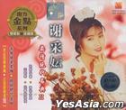 Xie Cai Yun -  Nan Fang Jin Dian Xi Lie (2CD) (Malaysia Version)
