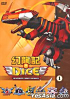 DICE: DNA Integrated Cybernetic Enterprises (DVD) (Vol.1) (Taiwan Version)