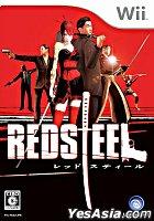 Red Steel (日本版)
