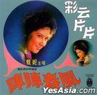 Zhen Zhen Chun Feng Original Soundtrack (OST) (Singapore Version)