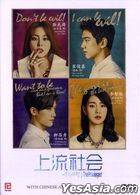High Society (DVD) (Ep. 1-16) (End) (Multi-audio) (English Subtitled) (SBS TV Drama) (Singapore Version)