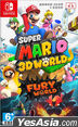 Super Mario 3D World +  Fury World (Asian Chinese Version)