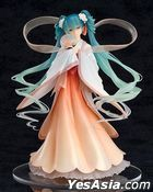 Character Vocal Series 01 : Hatsune Miku Harvest Moon Ver. Ver. 1:8 Pre-painted PVC Figure