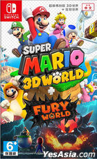 Super Mario 3D World +  Fury World (Asian Chinese Version)