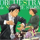 Nodame Orchestra Story! (Japan Version)