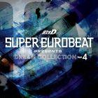 SUPER EUROBEAT presents 頭文字[イニシャル]D Dream Collection Vol.4 (日本版)