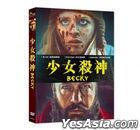 Becky (2020) (DVD) (Taiwan Version)