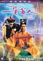 Vampire VS Vampire (1989) (DVD) (Remastered Edition) (Hong Kong Version)