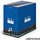 Dr. Koto Clinic 2006 DVD Box (Japan Version)