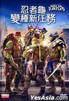Teenage Mutant Ninja Turtles (2014) (DVD) (Hong Kong Version)