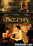 The Lost City (VCD) (Hong Kong Version)