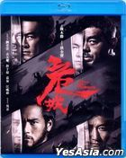 Call of Heroes (2016) (Blu-ray) (Hong Kong Version)