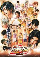 舞台 飙速宅男 新 Inter-High 篇 - Heat Up -  (DVD) (日本版)