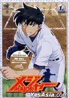 Major - Goro Toshiya Gekitohen 1st.Inning (Japan Version)