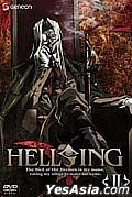 Hellsing 2 (Normal Edition) (Japan Version)