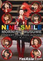 モーニング娘。コンサートツアー 2009 秋 ~ナインスマイル~ (台湾版)