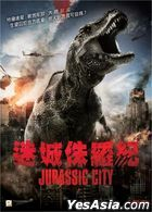 Jurassic City (2014) (DVD) (Hong Kong Version)