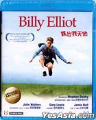 Billy Elliot (2000) (Blu-ray) (Hong Kong Version)