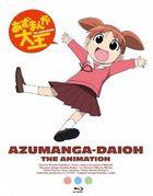笑园漫画大王 Blu-ray Box (初回限定版)(日本版)